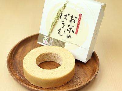 お米の菓子工房 コメル