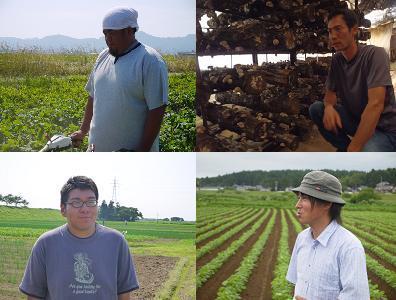 若手農業者たち