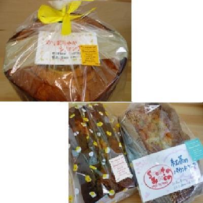 焼き菓子工房Sweetみぃのシフォンケーキ、パウンドケーキ