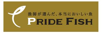 プライドフィッシュロゴ